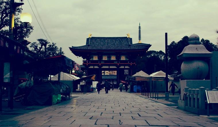 Osaka, il tempio Shitennō-ji