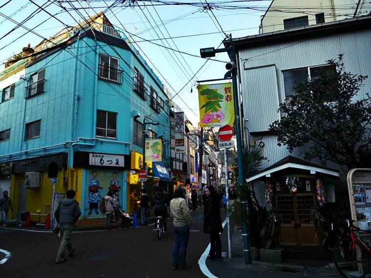Speciale Emigrazione: Giappone