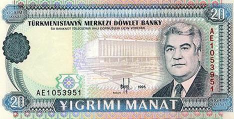 turkmenbashi-money