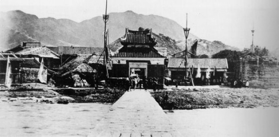 Kowloon Walled City 1898