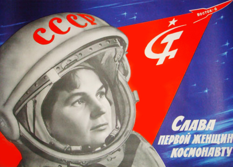Valentina Tereshkova: la prima donna nello spazio
