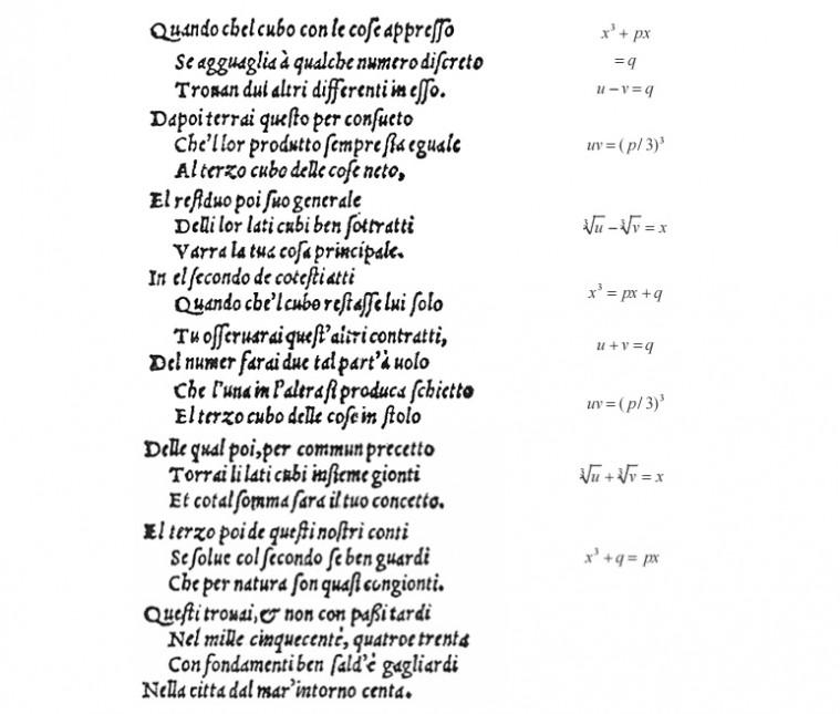 Poemetto