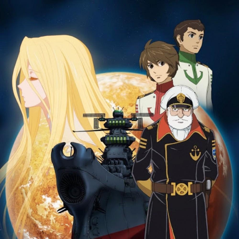Space Battleship Yamato 2199 - 072