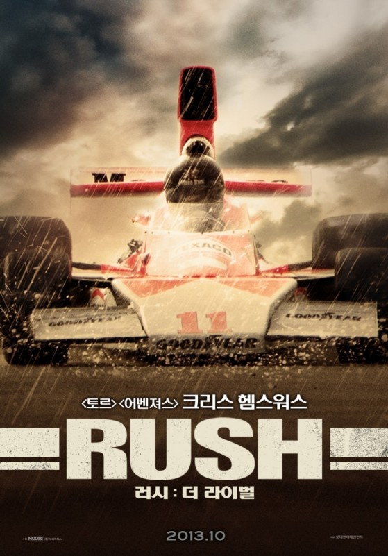 rush-movie-poster-10