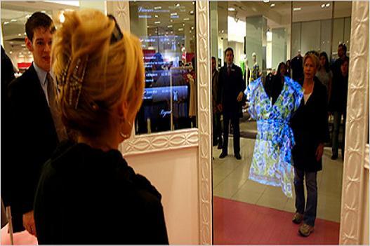 virtual-mirror