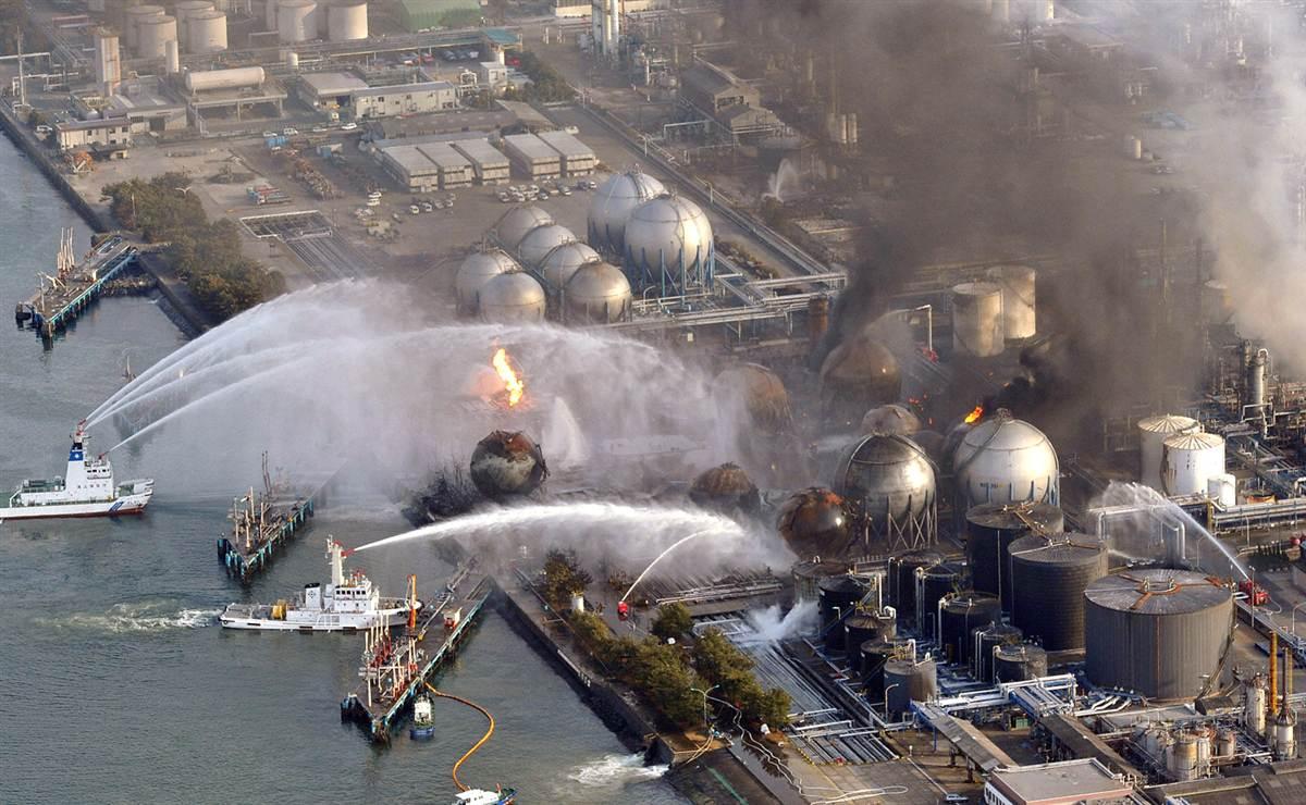 Fukushima, what happened