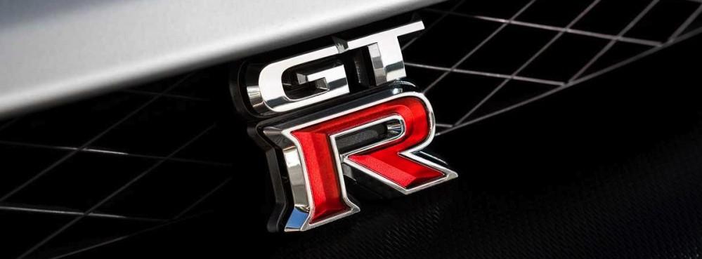 Logo GTR