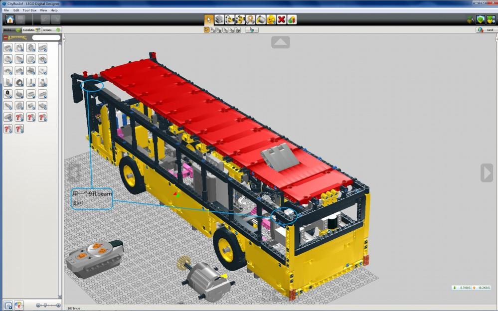 Lego digital designer leganerd for Lego digital designer templates
