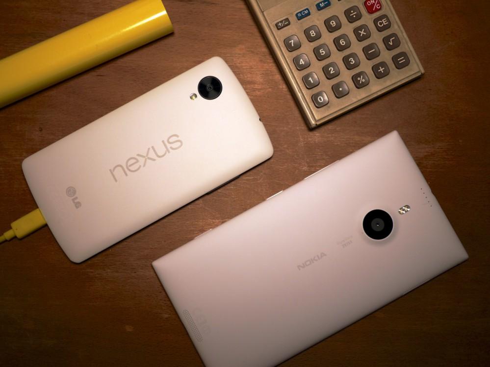 Nexus 538