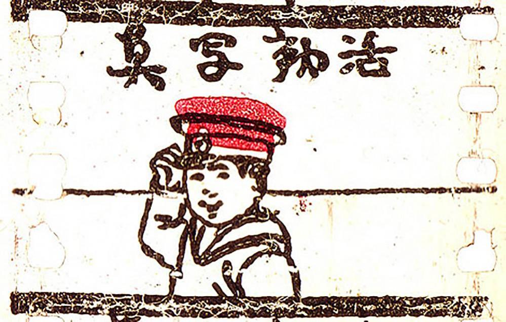 Katsudō_Shashin
