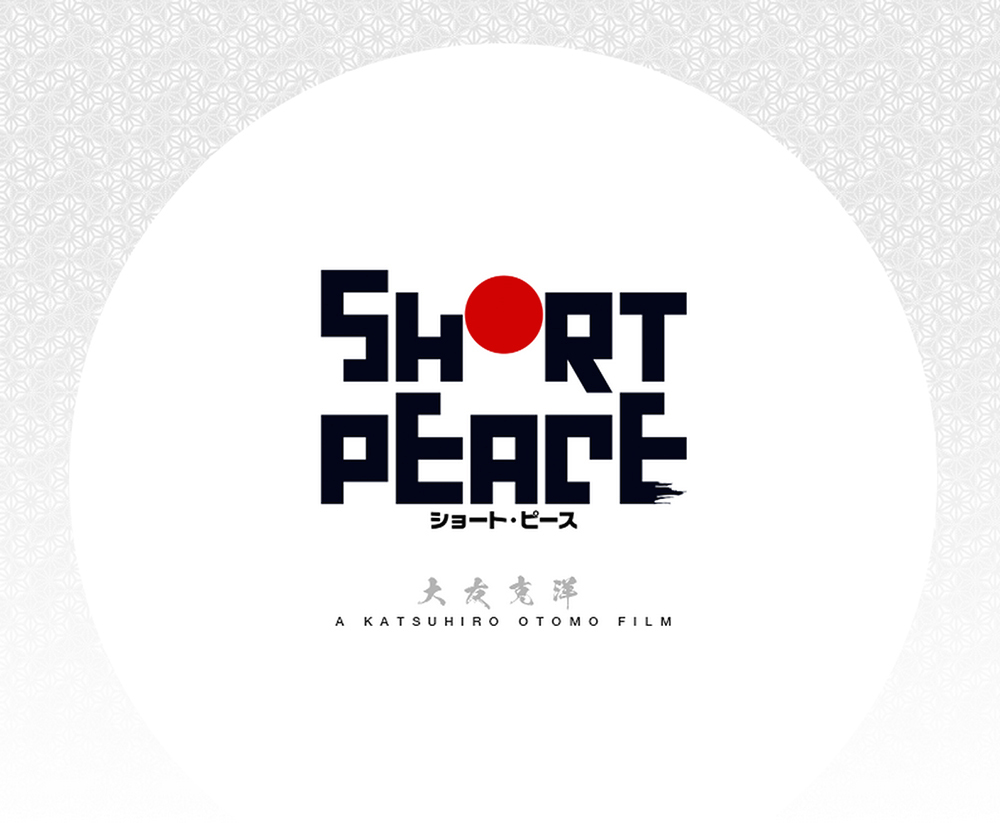 Short Peace - Trailer