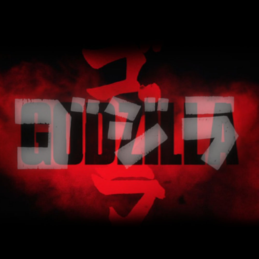 Godzilla 2014 mash-up Gojira 1954 - Trailer