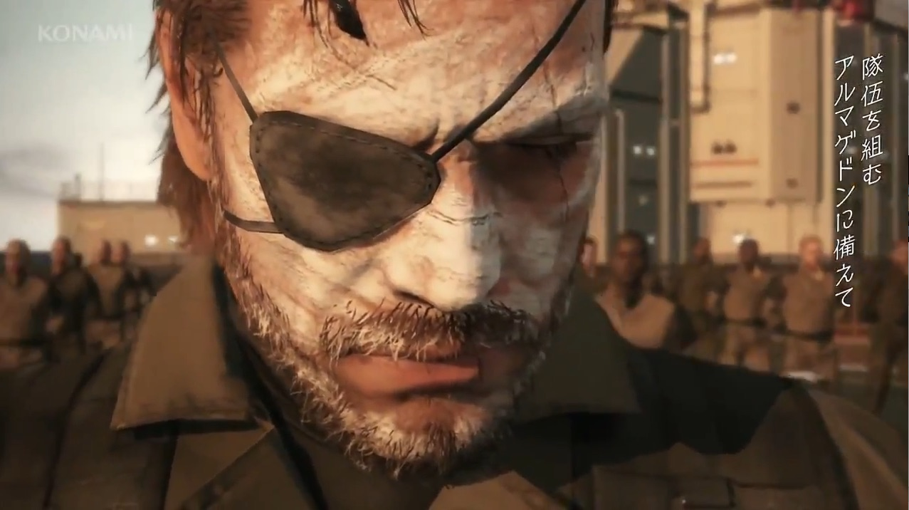 Metal Gear Solid 5 - E3 Trailer