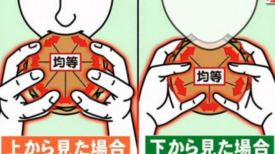 hamburger-grip
