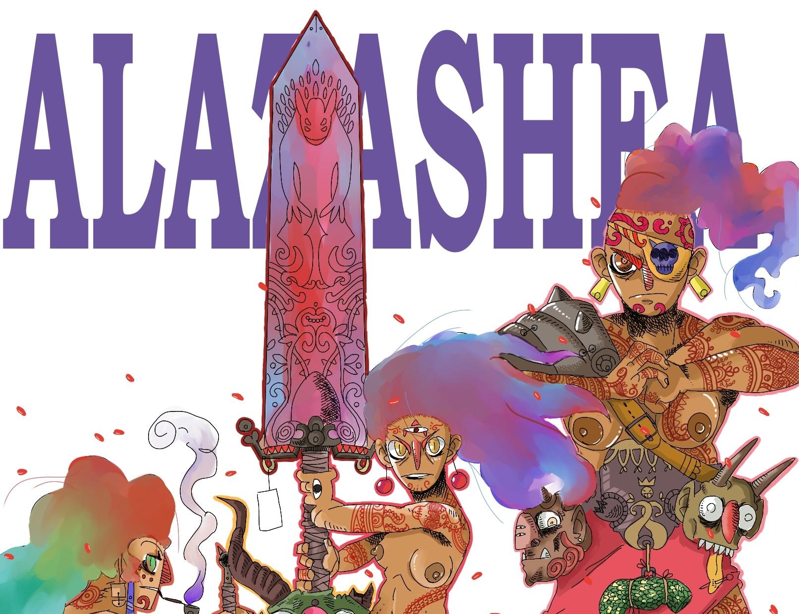 La spada di Alazashea