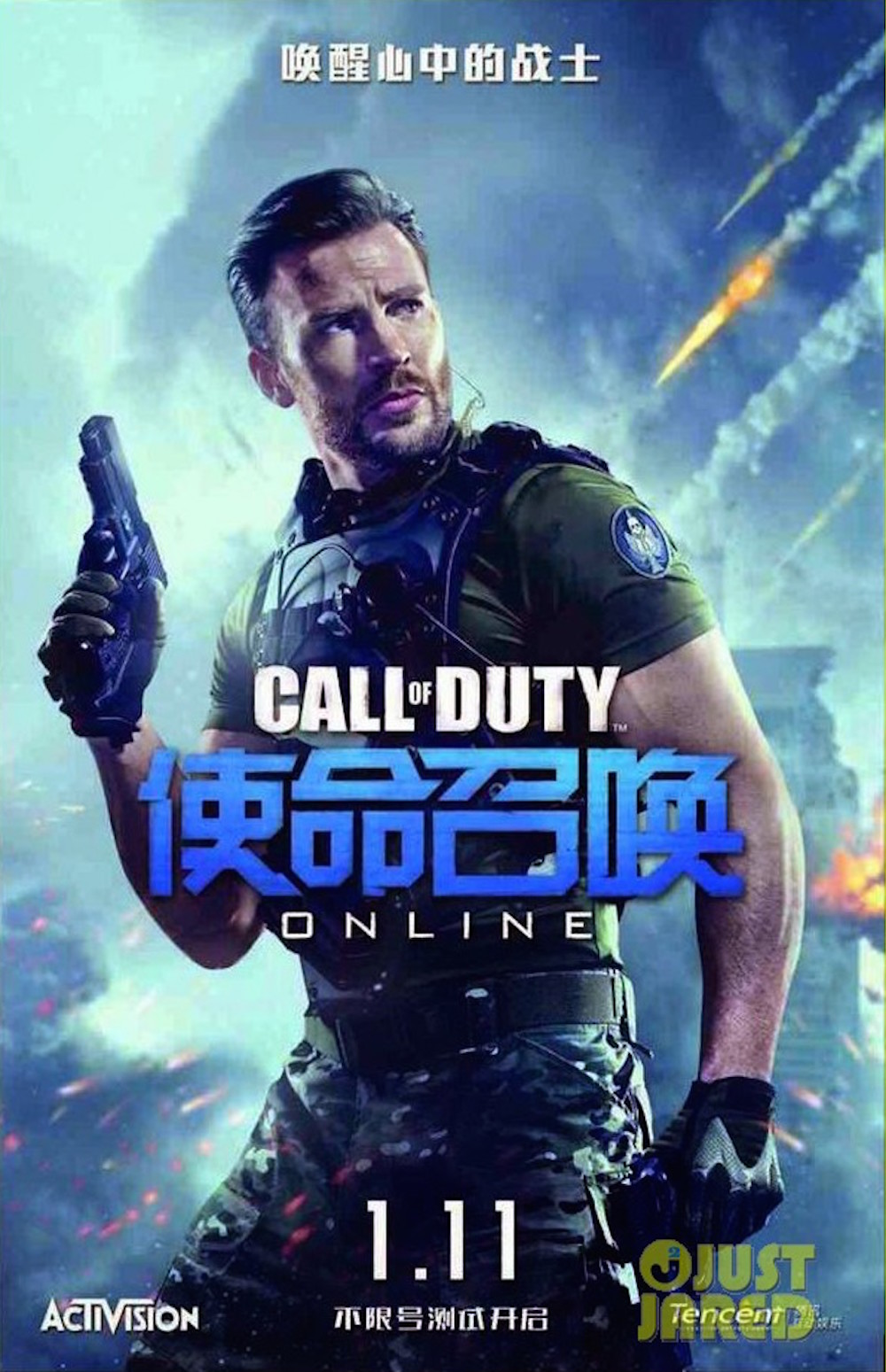 Call of Duty Online featuring Captain America - Tv Spot