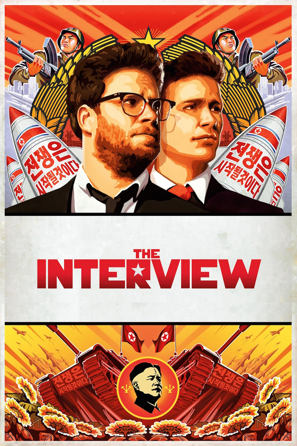 The Interview: Epic Win