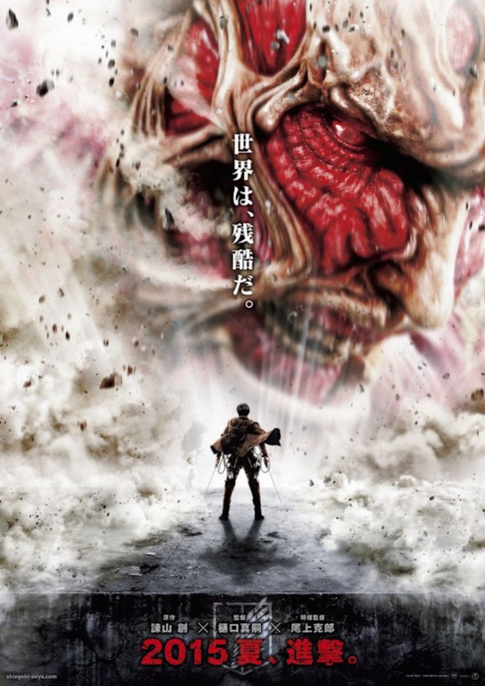attackontitan-999x1412