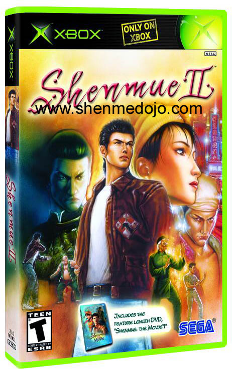 Cover Xbox Shenmue II