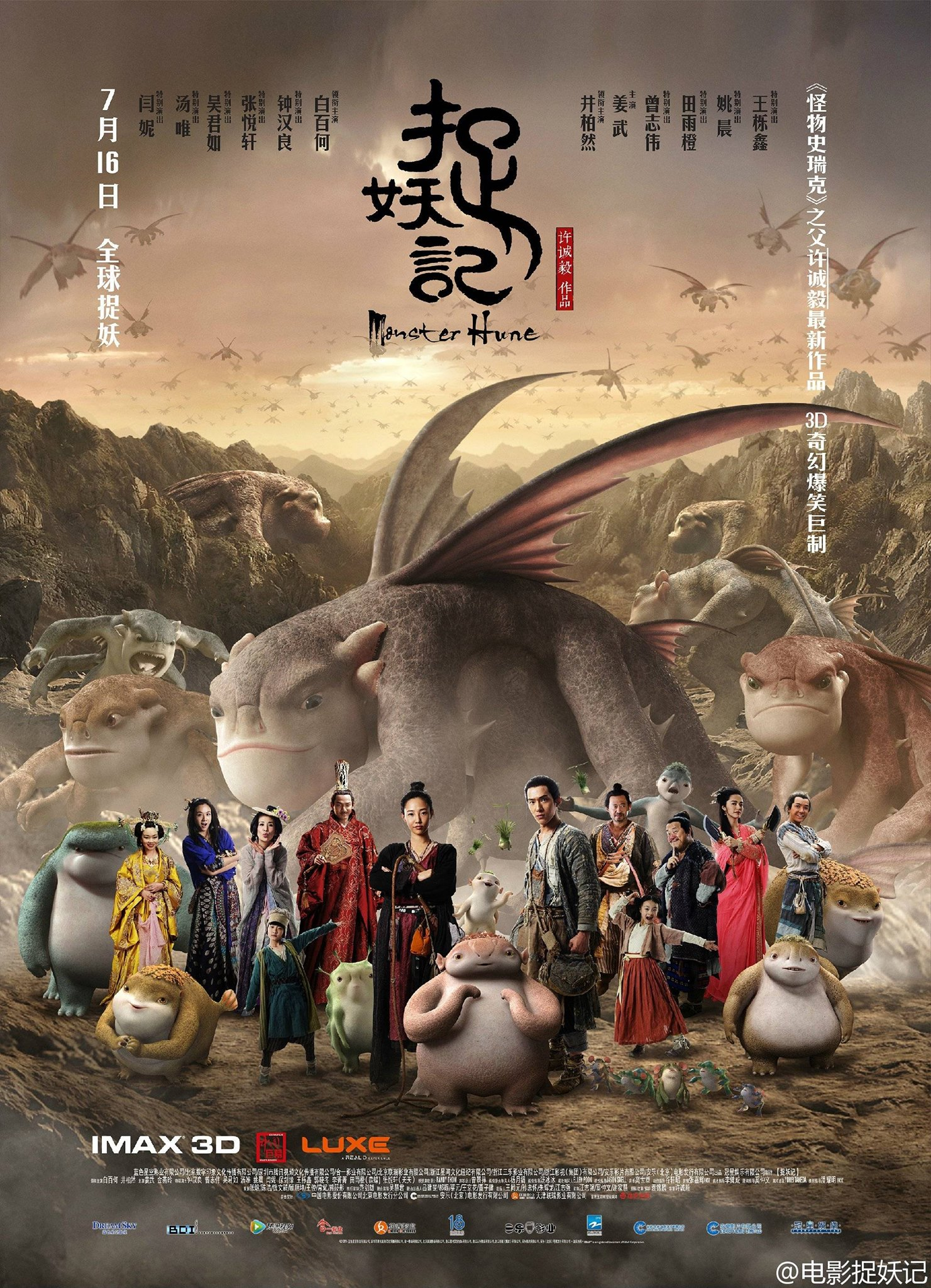 Monster Hunt - Official Trailer