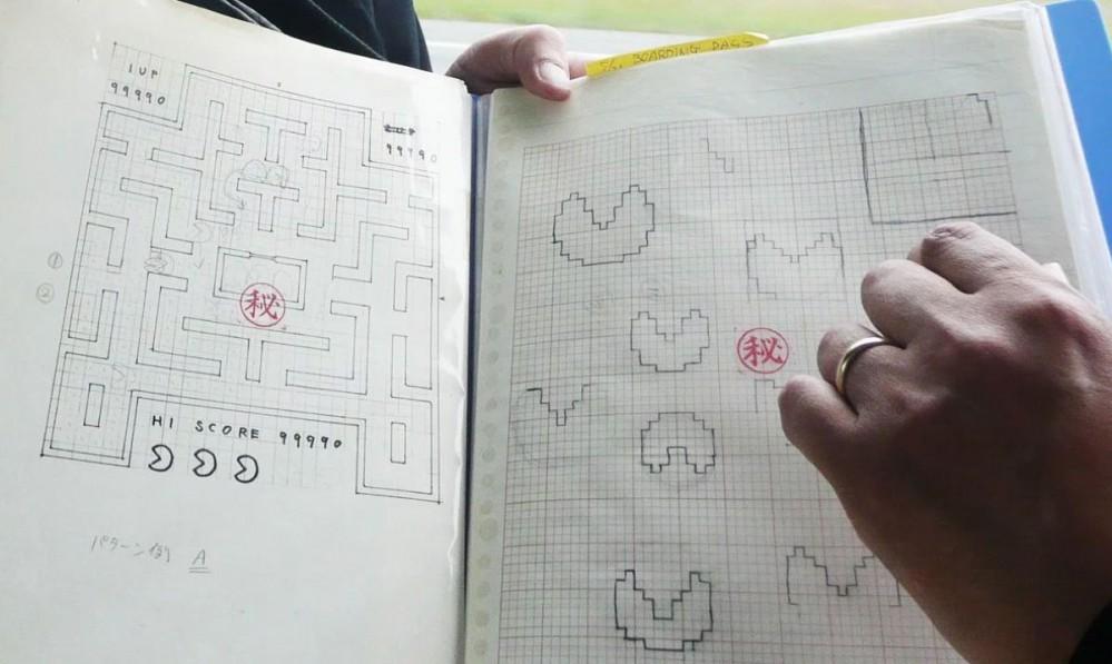 Pac-Man_00002