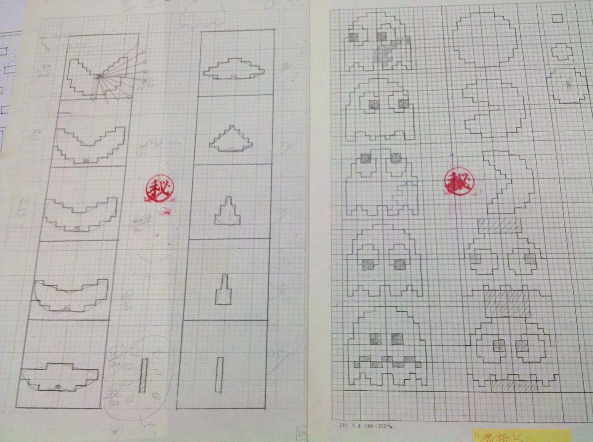 I bozzetti originali di Pac-Man