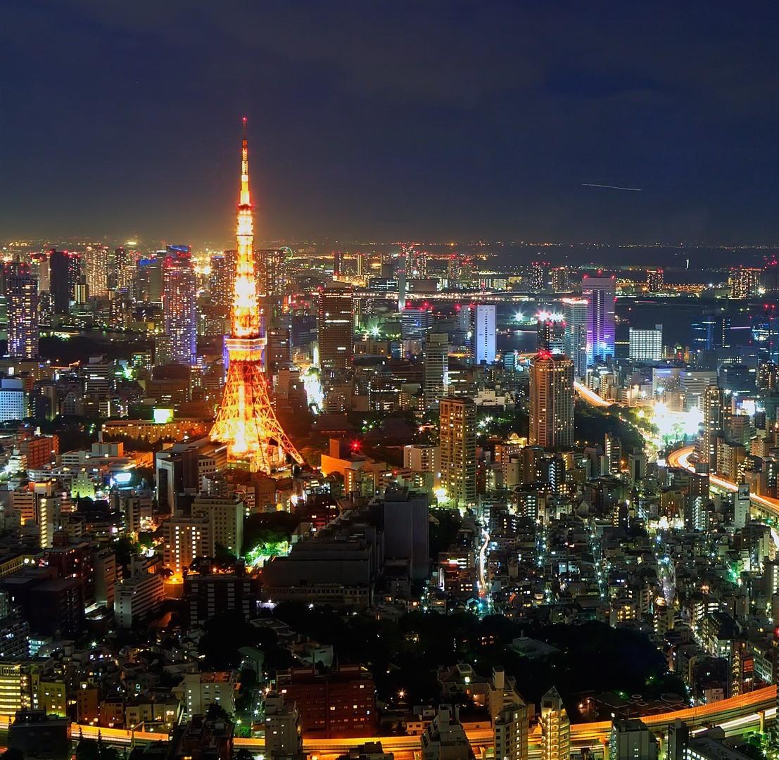 Viaggiare, studiare e cercare lavoro in Giappone