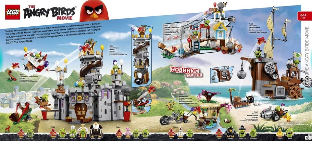 Lego-Angry-Birds-Catalog-Images-with-Minifigures