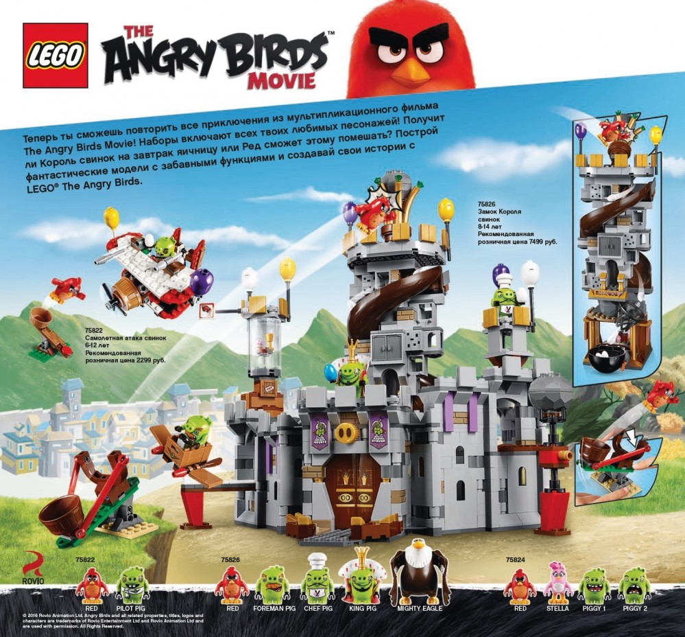 Lego-Angry-Birds-Catalog-Images-with-Minifigures-Page-2