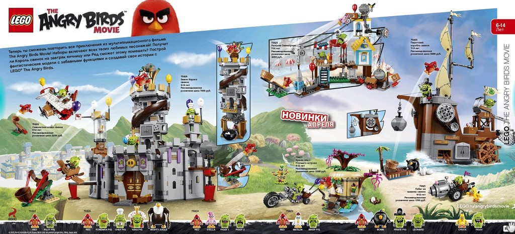 In arrivo i Lego di Angry Birds