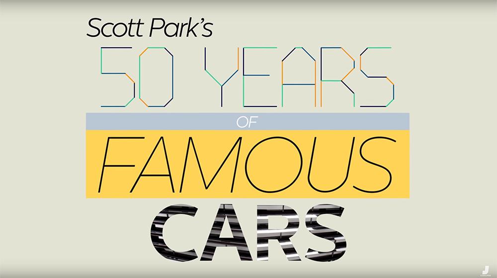 Le 50 automobili più famose degli ultimi 50 anni