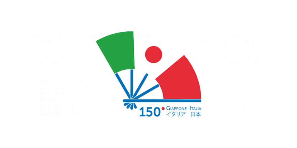 Giappone - Italia: 150 anni da festeggiare