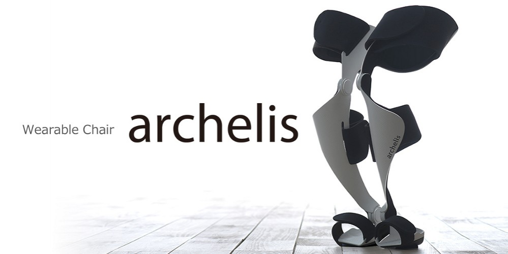 archelis