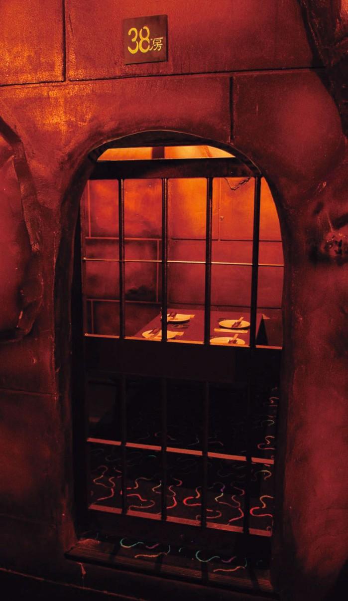 jail-cafe