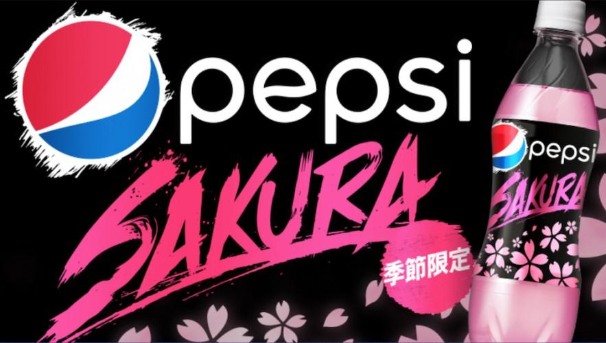 Pepsi Sakura, la bevanda ai fiori di ciliegio