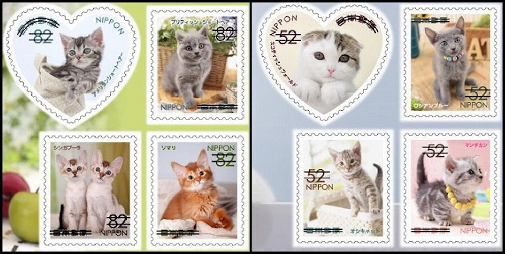I francobolli kawaii delle Poste giapponesi