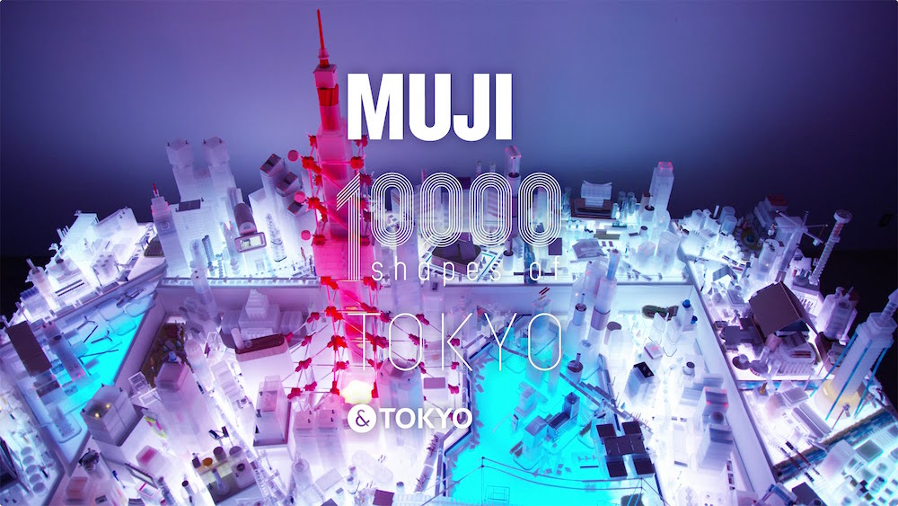 Tokyo in miniatura secondo Muji