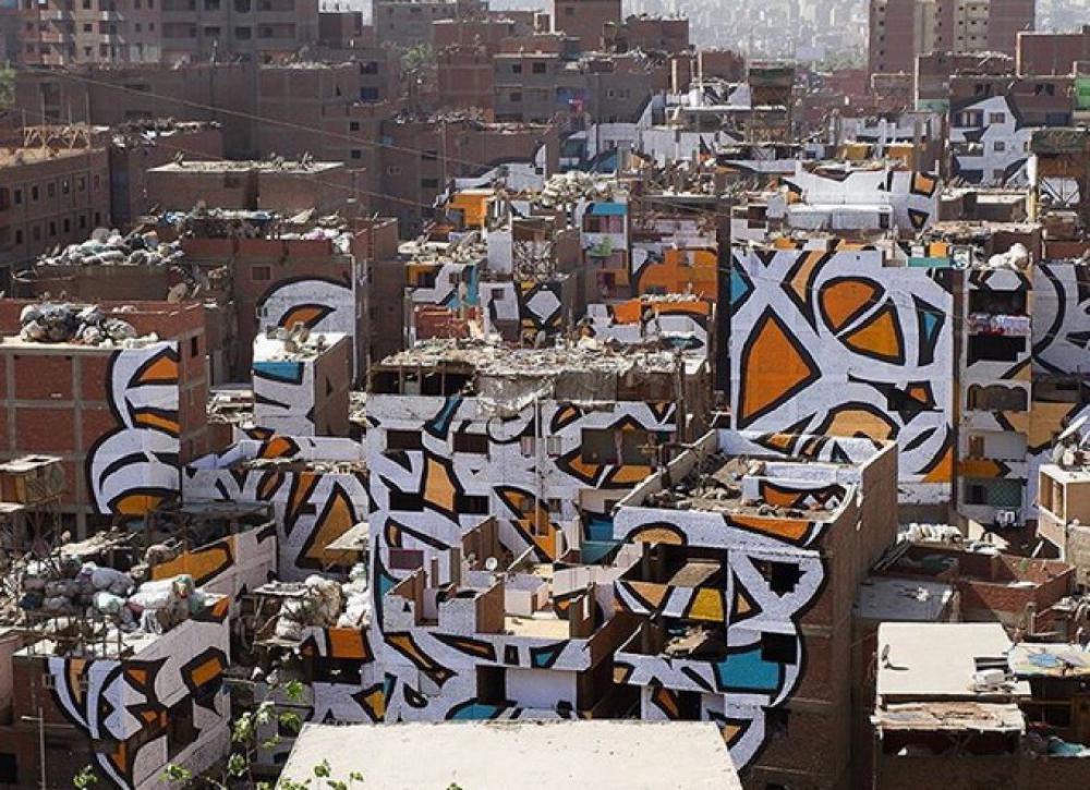 Perception, il murales anamorfico grande 50 edifici