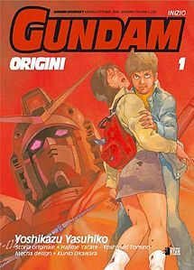 215px-Gundam_Origini_manga