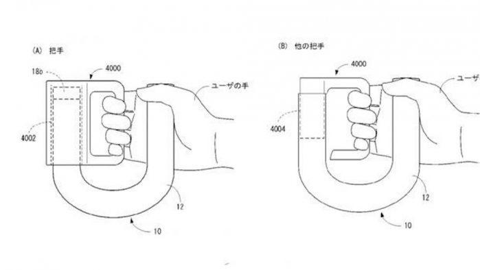 Nintendo-Patent-502937