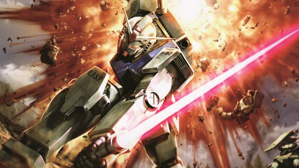 gundam_licensed_new