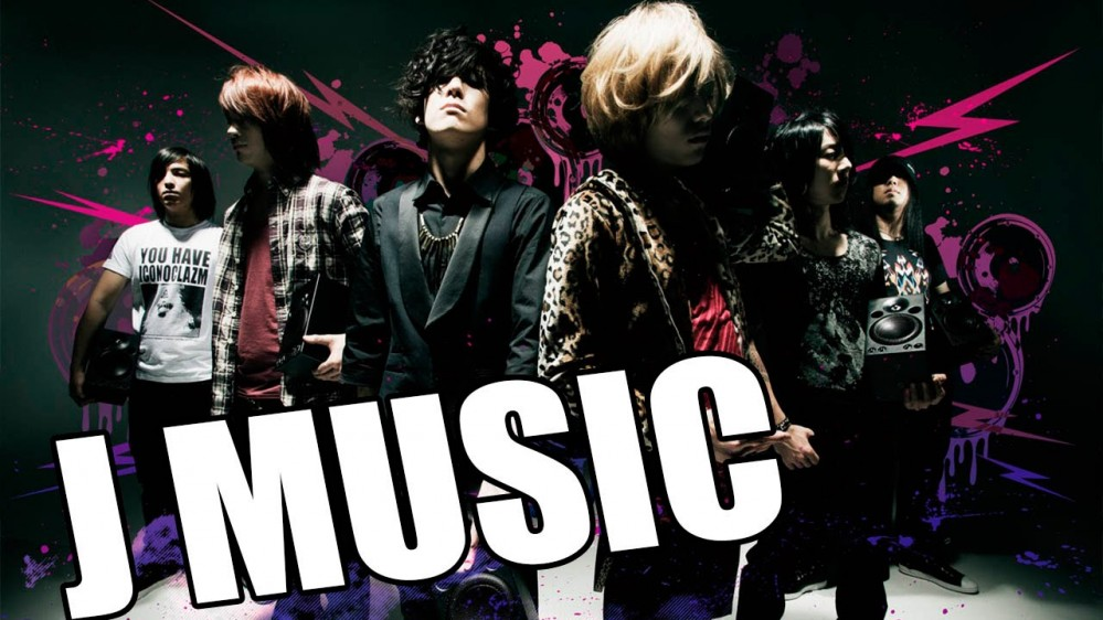 jmusic