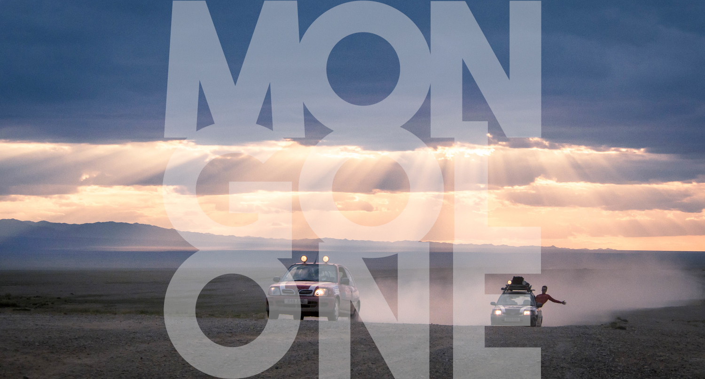 Mongol Rally 2016: Lega Nerd supporta il Team MongolOne