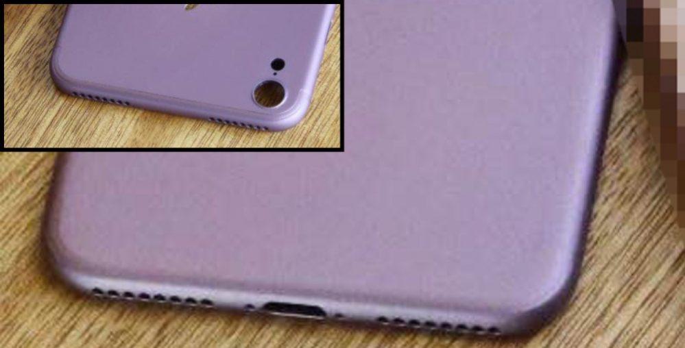 iphone-7-four-speakers2