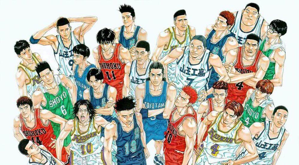 slam dunk giocatori