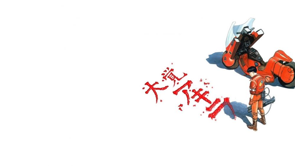 Akira_1920x1080