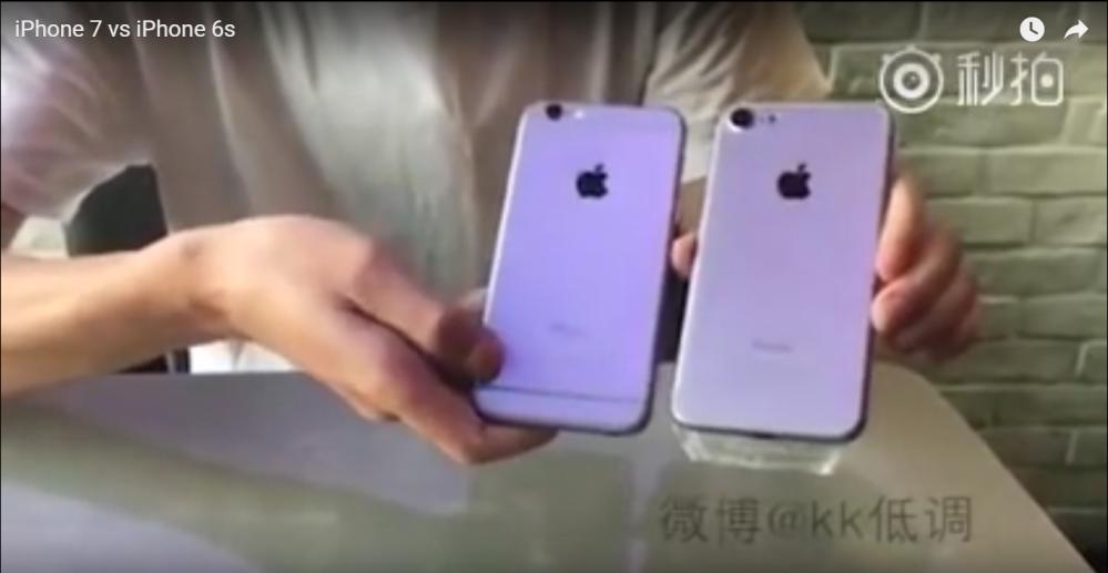 iphone 7 vs 6s