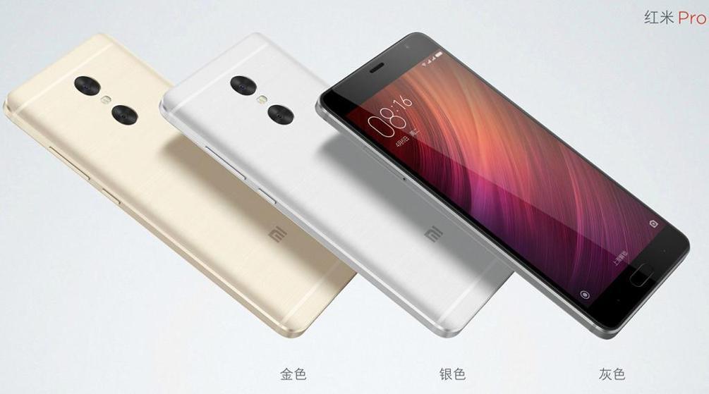 Xiaomi Redmi Pro, un nuova linea di smartphone in arrivo