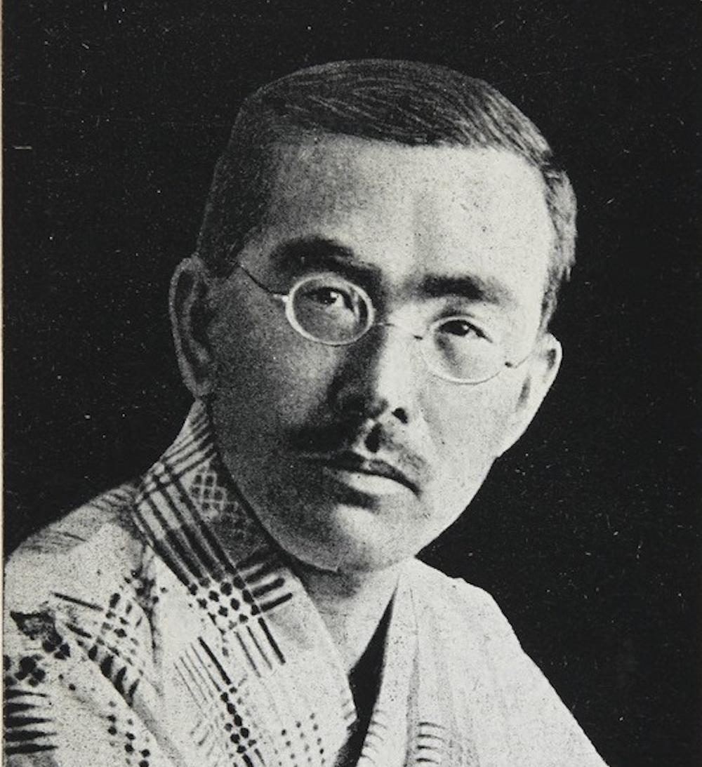 Harukichi Shimoi: La Katana tra i denti