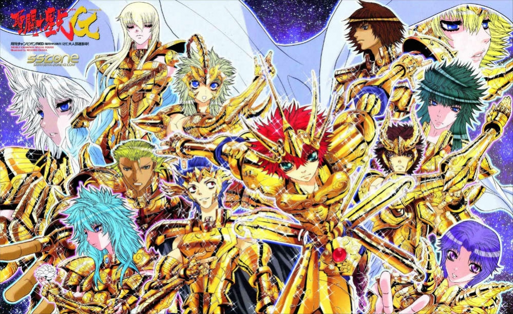 saint seiya episode g
